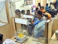 સર્વિસ સેક્ટરનો ગ્રોથ નવેમ્બર માસમાં ધીમો પડી 53.7 : સેન્ટીમેન્ટ પોઝિટીવ|બિઝનેસ,Business - Gujarati News