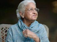 કામિની કૌશલ: અભિ તો મેં જવાન હું|ઓપિનિયન,Opinion - Divya Bhaskar