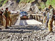 60 કલાકમાં 120 ફૂટ લાંબો બ્રિજ બન્યો, કાશ્મીરને દેશ સાથે જોડ્યું; શનિવારે ટ્રાયલ કરવામાં આવ્યું|ઈન્ડિયા,National - Divya Bhaskar