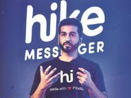 સુનીલ ભારતી મિત્તલના દીકરાની મેસેજિંગ એપ હાઈક બંધ, 2016માં 10.25 કરોડ રૂપિયાની વેલ્યૂ હતી|ગેજેટ,Gadgets - Divya Bhaskar