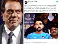 મોહમ્મદ સિરાજના પિતાની કબર જોઈ ભાવુક થયા ધર્મેન્દ્ર, લખ્યું 'પિતાની મોતના દુખ સાથે દેશ માટે રમતો રહ્યો'|બોલિવૂડ,Bollywood - Divya Bhaskar