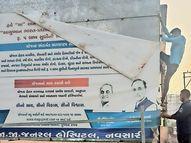 નવસારી જિલ્લા પંચાયત, 6 તાલુકા પંચાયત, 2 નગરપાલિકાનો 28 ફેબ્રુઆરીએ ચૂંટણી જંગ|નવસારી,Navsari - Divya Bhaskar