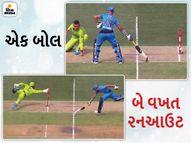 એડિલેડ સ્ટ્રાઈકરનો બેટ્સમેન જેક વેદરાલ્ડ બે વખત રનઆઉટ થયો, વીડિયો વાયરલ|ક્રિકેટ,Cricket - Divya Bhaskar