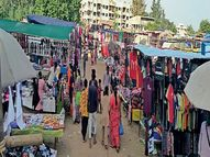 બે માસ બાદ રવિવારી હાટ બજાર શરૂ થતાં વેપારીઓને હાશકારો|નવસારી,Navsari - Divya Bhaskar
