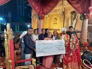 અયોધ્યામાં રામ મંદિર માટે ફેરા ફરતા પહેલા દુલ્હને દાન કર્યું, લગ્ન મંડપમાંથી કન્યાદાનમાં મળેલા દોઢ લાખ રૂપિયાનો ચેક આપ્યો|સુરત,Surat - Divya Bhaskar