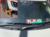 વલસાડમાં નોપાર્કિંગમાં પાર્ક RFOની કાર પોલીસે લોક કરી, જૂની કલેકટર કચેરી નજીક કાર પાર્ક કરાતા કાર્યવાહી|વલસાડ,Valsad - Divya Bhaskar