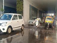 5 દિવસ પહેલાં CMએ અંડરબ્રિજનું ઓપનિંગ કર્યું અને આજે વગરવરસાદે બ્રિજમાં પાણી ભરાવા લાગ્યું, લોકો પોતાનાં વાહનો રસ્તા પર ધોતાં જોવા મળ્યા|રાજકોટ,Rajkot - Divya Bhaskar