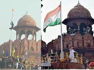 PM મોદી જે લાલ કિલ્લાના સ્તંભ પર રાષ્ટ્રધ્વજ ફરકાવે છે એની પર તોફાની ખેડૂતોએ પોતાનો ધ્વજ ફરકાવ્યો|ઈન્ડિયા,National - Divya Bhaskar