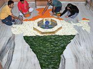 સરથાણાના પૌરાણિક શિવમંદિરમાં મહાદેવને ત્રિરંગાનો શણગાર, શિવલિંગ આજુબાજુ ભારતનો નકશો|સુરત,Surat - Divya Bhaskar