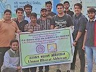 ઉન્નત ભારત અભિયાન હેઠળ 'નો પ્લાસ્ટિક'નો સંદેશ આપ્યો|સુરત,Surat - Divya Bhaskar