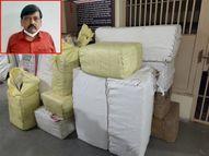 થોળમાં લુઝ બીડી ઉપર બ્રાન્ડેડ બીડીનું રેપર લગાવી ઊંચા ભાવે વેચવાનું કૌભાંડ|મહેસાણા,Mehsana - Divya Bhaskar