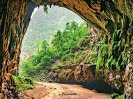 દુનિયાની સૌથી મોટી ગુફા 326 દિવસ પછી ખૂલી, અહીં તળાવ, નદીઓ અને જંગલ પણ છે|વર્લ્ડ,International - Divya Bhaskar