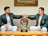 14 વર્ષ પછી પાકિસ્તાન ઘરમાં દ.આફ્રિકા સામે રમશે, 3માંથી 2 સીરિઝ હારી, બે મેચની ટેસ્ટ સીરિઝ આજથી શરૂ થશે|ક્રિકેટ,Cricket - Divya Bhaskar