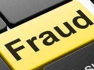 દિયોદરના બેંક મેનેજર પાસેથી સસ્તા સોના-ચલણી નોટના નામે 14.80 લાખ પડાવી લેવાયા|ભુજ,Bhuj - Divya Bhaskar