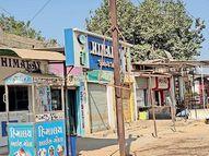 ભૂકંપના 2 દાયકે દુકાન માલિકીની ગૂંચ યથાવત|ભુજ,Bhuj - Divya Bhaskar
