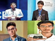 જિંદગી સરળ બનાવનારી શોધોથી આખી દુનિયાને શ્રેષ્ઠ બનાવી રહ્યા છે આપણા યુવાનો|ઈન્ડિયા,National - Divya Bhaskar
