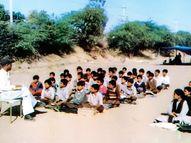 ભૂકંપ કે ભય પણ ભણતર નહોતાં રોકી શક્યા, નાની ઉંમરે જ મોટા બનેલા બાળકોની હિંમતની તસવીર|ભુજ,Bhuj - Divya Bhaskar