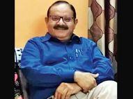 અફવાઓએ ભુજના તબીબને બે વાર મૃત બનાવ્યા|ભુજ,Bhuj - Divya Bhaskar