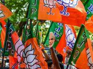 ભાજપના પાલિકા-પંચાયતના ઉમેદવાર ફેબ્રુઆરીના પ્રથમ સપ્તાહમાં જાહેર થઈ શકે|અમદાવાદ,Ahmedabad - Divya Bhaskar