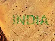 આકાશમાંથી 'ઇન્ડિયા' વંચાશે, રણમાં 6500 છોડ રોપીને પાર્ક બનાવાશે, જેસલમેરમાં BSF ચોકીથી 900 મીટરના અંતરે પિકનિક સ્પોટ બનશે|ઈન્ડિયા,National - Divya Bhaskar