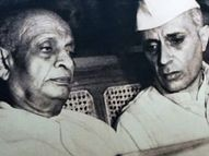 મજબૂત ભારત માટે અધિકારોની સાથે નાગરિક કર્તવ્ય પણ ખૂબ જરૂરી, જાણો આના પર આપણા મહાપુરુષોએ શુ કહ્યું|ઈન્ડિયા,National - Divya Bhaskar