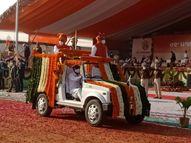 દાહોદમાં 72મા પ્રજાસત્તાક દિવસની જાનદાર-શાનદાર ઉજવણી, રાજ્યપાલે રાષ્ટ્રગીતની ગૌરવશાળી ધૂન અને હેલિકોપ્ટરમાંથી પુષ્પવર્ષા વચ્ચે રાષ્ટ્રધ્વજ લહેરાયો|અમદાવાદ,Ahmedabad - Divya Bhaskar