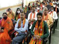 રાજકોટ મનપામાં ચૂંટાયેલા ભાજપના 68 નગરસેવકોની બેઠક, આગેવાનોએ કામ કરવા અંગે માર્ગદર્શન આપ્યું|પાલિકા-પંચાયત ચૂંટણી,Municipal Election - Divya Bhaskar