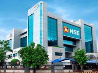 NSEમાં સર્જાયેલી 25 વર્ષની સૌથી મોટી ટેક્નિકલ ખામીથી 4 કલાક સોદા ઠપ થયા બિઝનેસ,Business - Divya Bhaskar