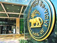 RBI ચીન સાથે મળી ડિજિટલ કરન્સી લોન્ચ કરશે બિઝનેસ,Business - Divya Bhaskar