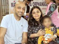 નડિયાદના અનાથ આશ્રમમાં ઊછરી રહેલા 2 વર્ષીય બાળકનો હવે અમેરિકામાં ઉછેર થશે, અમેરિકામાં વસતા NRI દંપતીએ બાળકને દત્તક લીધો|નડિયાદ,Nadiad - Divya Bhaskar