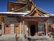 મંદિરનો અનોખો રિવાજ; દેવી માતાના આ મંદિરમાં પતિ-પત્નીનું એકસાથે પૂજા કરવું વર્જિત મનાય છે|ધર્મ,Dharm - Divya Bhaskar