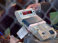 31માંથી જિલ્લા પંચાયતોના આજે પરિણામ, 2,655 ઉમેદવારોના રાજકીય ભાવિનો નિર્ણય થશે|પાલિકા-પંચાયત ચૂંટણી,Municipal Election - Divya Bhaskar