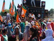 જિલ્લા અને નગરપાલિકા પર ભાજપનો ભગવો, તાલુકા પંચાયતની 64 બેઠક પર કોંગ્રેસની જીત, જાણો વિજેતાના નામ સાથે સંપૂર્ણ પરિણામ|પાલિકા-પંચાયત ચૂંટણી,Municipal Election - Divya Bhaskar
