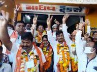 કોંગ્રેસના ગઢમાં ભાજપનો ભવ્ય વિજય, જાણો વિજેતાઓના નામ સાથે સંપૂર્ણ પરિણામો|પાલિકા-પંચાયત ચૂંટણી,Municipal Election - Divya Bhaskar
