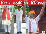 ગુજરાતના સત્તાકારણમાં કોંગ્રેસ જડમૂળથી સાફ, ભાજપ માટે મોદી જ રામ, 2022માં વિધાનસભા ચૂંટણીમાં માધવસિંહનો 149નો રેકોર્ડ તોડી શકે|પાલિકા-પંચાયત ચૂંટણી,Municipal Election - Divya Bhaskar