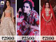 સબ્યસાચી, મનીષ મલ્હોત્રા જેવા ડિઝાઇનર્સના અસલી લહેંગા અને રેપ્લિકાને ઓળખવા મુશ્કેલ થઈ જાય છે. અડધી કિંમતથી પણ ઓછી કિંમતમાં થઈ રહ્યું છે વેચાણ|ફેશન,Fashion - Divya Bhaskar