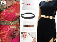 પાર્ટીમાં મેટલ બેલ્ટ ડ્રેસની સુંદરતા વધારશે અને સાડી સાથે ફેબ્રિક બેલ્ટ ટ્રાય કરો|એસેસરીઝ,Accessories - Divya Bhaskar