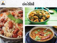 લંચ માટે 15 મિનિટમાં બનાવો બટેટાં-લીલાં લસણની સિંધી સબ્જી|સ્પેશિયલ રેસિપી,Recipes - Divya Bhaskar