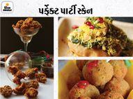 પાર્ટીનું પર્ફેક્ટ સ્કેન પનીર લોલીપોપ|સ્પેશિયલ રેસિપી,Recipes - Divya Bhaskar