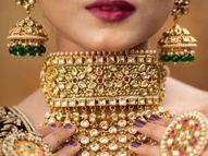 આ જ્વેલરી તમારા બ્રાઇડલ લુકને બનાવશે કમ્પ્લીટ, ડાયમંડ તો હંમેશાંથી છે સદાબહાર|જ્વેલરી,Jewellery - Divya Bhaskar
