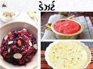 મીઠાની ક્રેવિંગ હોય તો ખાઓ અશોકા હલવો|સ્પેશિયલ રેસિપી,Recipes - Divya Bhaskar