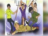 ભાણવડમાં જુગારની રેઇડ કરવા ગયેલા પોલીસ પર ટોળાનાે હુમલો જામ ખંભાળિયા,Jamkhambhaliya - Divya Bhaskar