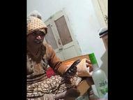 નિવૃત્તિના દિવસે કલ્યાણપુરના TDOનો દારૂની મોજ માણતો વીડિયો વાઇરલ થતાં ખળભળાટ જામ ખંભાળિયા,Jamkhambhaliya - Divya Bhaskar