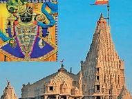 જગત મંદિર દ્વારકાની આવક 1 વર્ષમાં 5 કરોડ ઘટી દ્વારકા,Dwarka - Divya Bhaskar