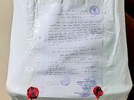 ભાણવડમાં મોદી હોસ્પિટલમાં સોનોગ્રાફી મશીન સીલ કરાયું જામ ખંભાળિયા,Jamkhambhaliya - Divya Bhaskar