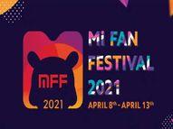 Mi Fan Fest 2021 સેલમાં 1 રૂપિયામાં સ્માર્ટફોન અને ટીવી ખરીદી શકાશે, ઓડિયો ડિવાઈસ પર 12,000 રૂપિયા સુધીનું ડિસ્કાઉન્ટ પણ મળશે|ગેજેટ,Gadgets - Divya Bhaskar