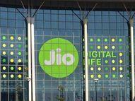 હવે દિલ્હી-મુંબઈ સહિત આંધ્ર પ્રદેશમાં જિયોની સર્વિસ વધુ સારી થશે, કંપનીએ એરટેલ પાસેથી 1497 કરોડ રૂપિયામાં સ્પેક્ટ્રમ ખરીદ્યા|ગેજેટ,Gadgets - Divya Bhaskar