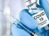 બાલાસિનોર, ગ્રામ્ય વિસ્તારોમાં કોરોના રસી માટેની ઝુંબેશ શરૂ|બાલાસિનોર,Balasinor - Divya Bhaskar