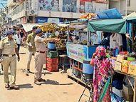 કોરોનાની મહામારીથી સાવચેત રહેવા પોલીસનું ફૂટ પેટ્રોલિંગ|પોરબંદર,Porbandar - Divya Bhaskar