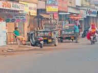 ખંભાળિયામાં બપોર બાદ સ્વૈચ્છિક બંધને મિશ્ર પ્રતિસાદ ધ્રોલના લતીપુર ગામમાં 8 દિવસનું આંશિક લોકડાઉન જામ ખંભાળિયા,Jamkhambhaliya - Divya Bhaskar